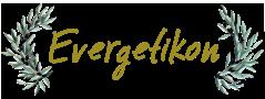 Evergetikon | Ieva Medžienė